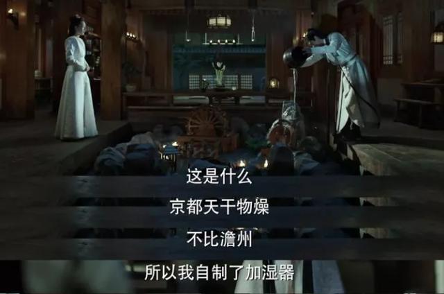 范闲为李沁展示的小仙女神器,竟致死1.4万人?