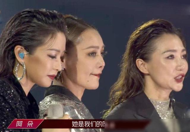 王丽坤算是冷美人了,伊能静讲话她满是不屑,老娘独美写在脸上