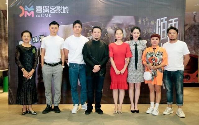贵州打拐电影《再见,陌生人》在贵阳举行首映