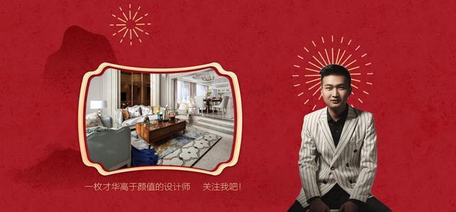 裝修案例丨明博新城145㎡現代簡約風,原木色+灰色搭配出溫馨空間