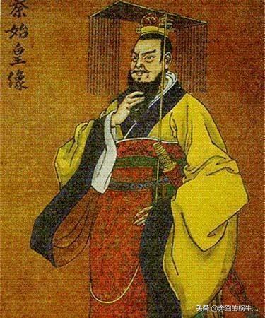 秦朝的政治制度对中国社会产生了什么深远影响?