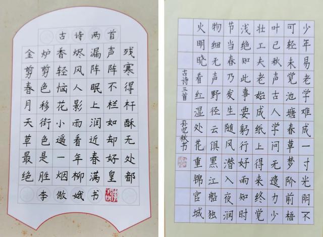 第十届江苏省少儿书画现场赛在南京高淳区成功举办