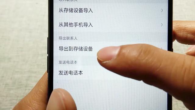 如何从华为G7-TL00手机里导出电话号码