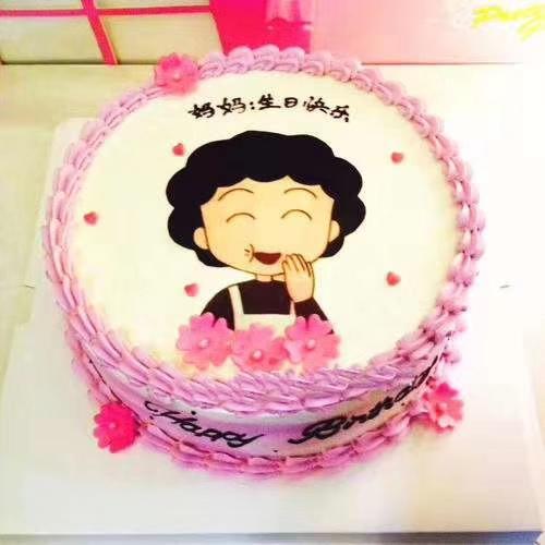 爱之婚礼蛋糕_笔记本壁纸高清小清新