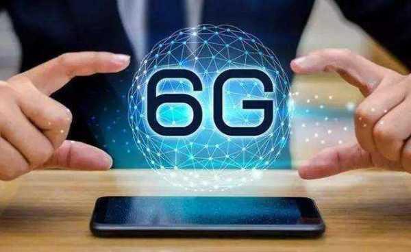 日本科学家攻克难题,6G迎来技术突破,网速比5G快50倍
