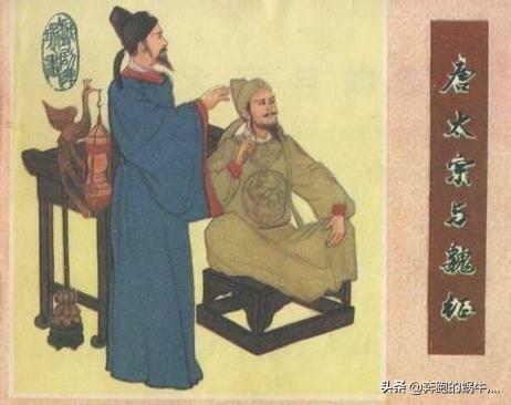 唐太宗李世民为何要砸掉魏征的墓?