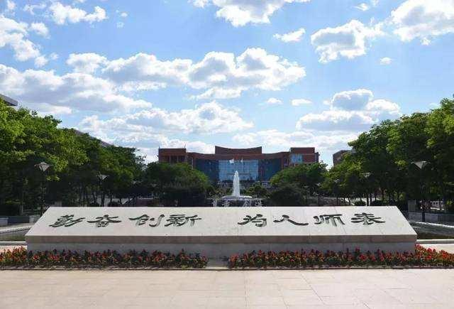 辽宁师范大学和吉林师范大学哪个更好一些呢