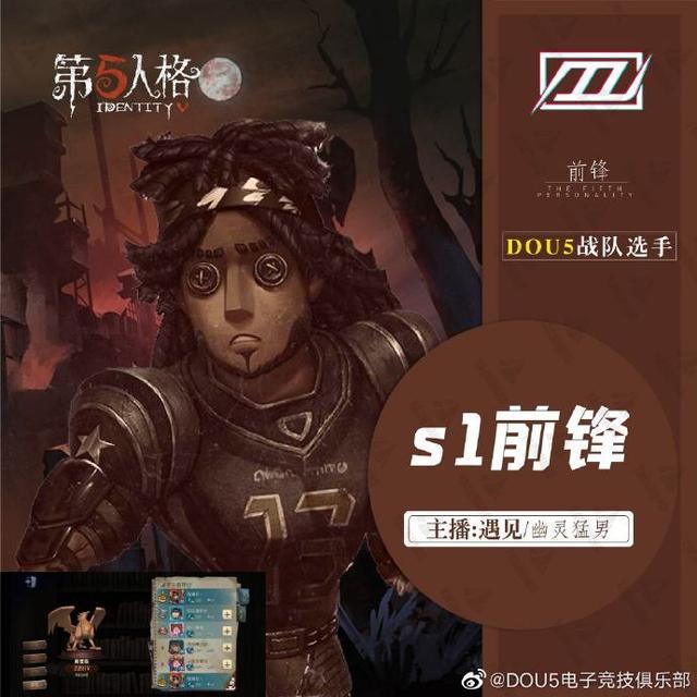 第五人格   第12赛季 认知排行前百人皇介绍(上)