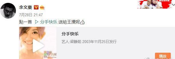 娱乐播报:邓伦、王俊凯、黄明昊、余文乐、江疏影、吴昕、秦岚
