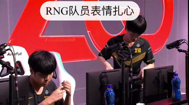 RNG1:2LGD官博炸了 队员绝望小虎热搜被退役刷屏 MLXG气炸质疑XLB