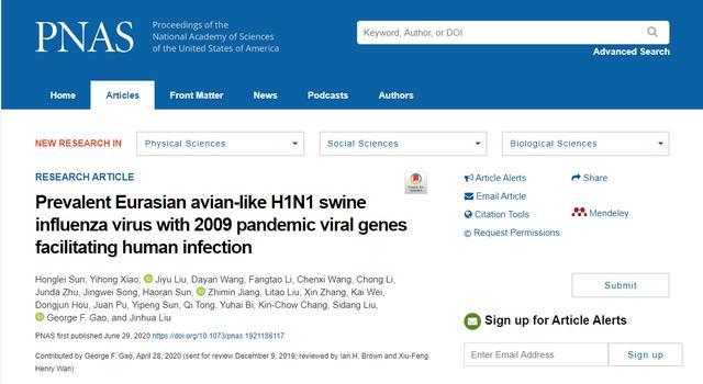 新冠病毒未消,猪流感再度来袭?--谨防病毒人传人