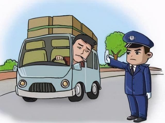 宁波货车通行证怎么办理?