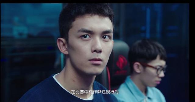 看《穿越火线》有惊喜,竟然打破了对鹿晗吴磊的偏见
