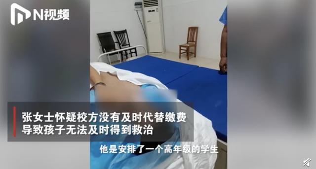 湖南高一新生军训时死亡 教育局通报系因患热射病已启动调查