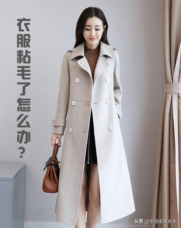 纯棉黑色衣服容易粘上白毛,怎么能简单的出去