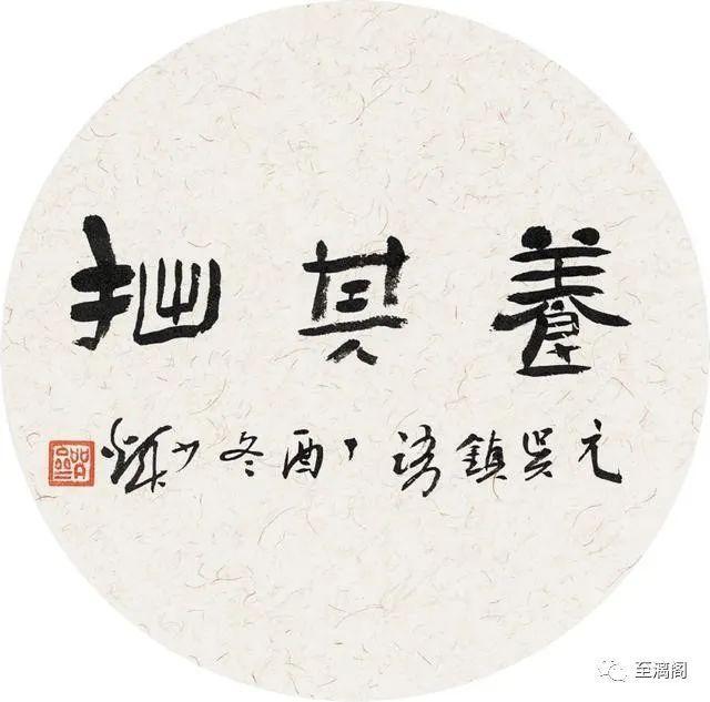 """""""乐道——韩少辉书法作品展""""在太原开幕"""