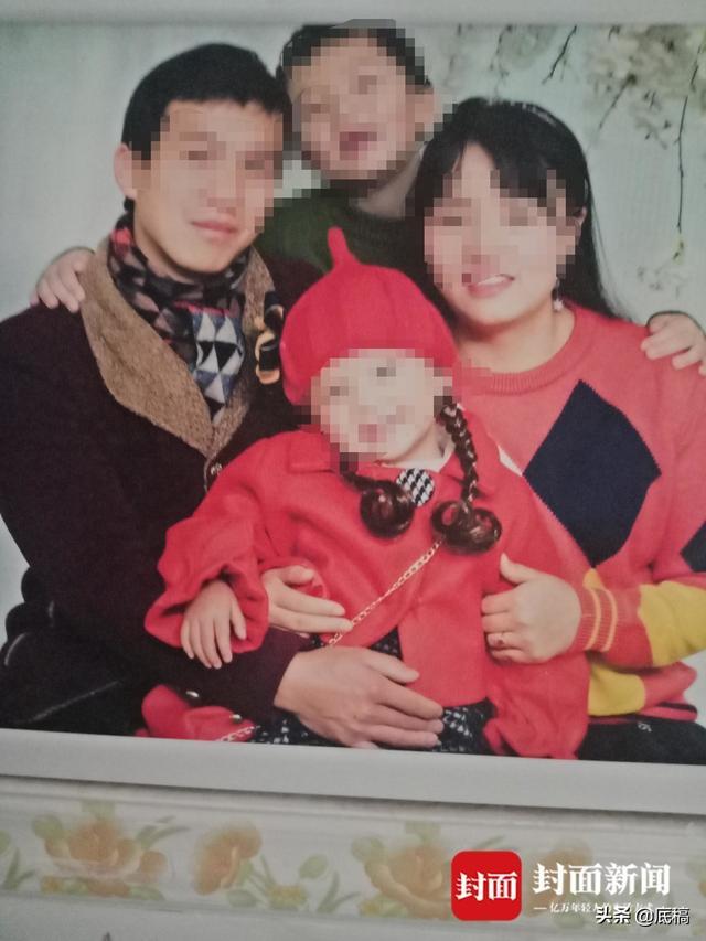 四川女子失踪8天:拖行李箱出门的丈夫已被控制,曾与岳母一起外出寻人