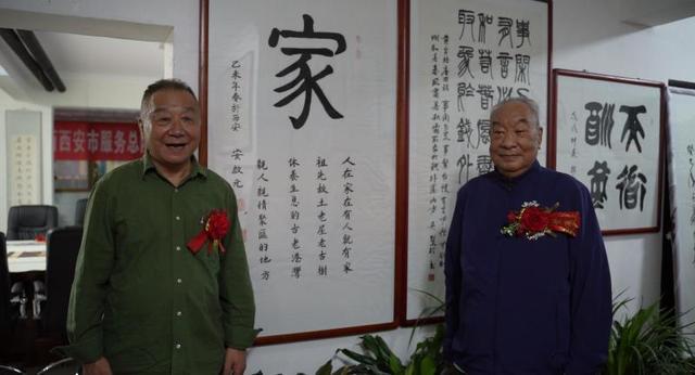 发布会启动少华集团、联合金山书画院、华人频道陕西分频道