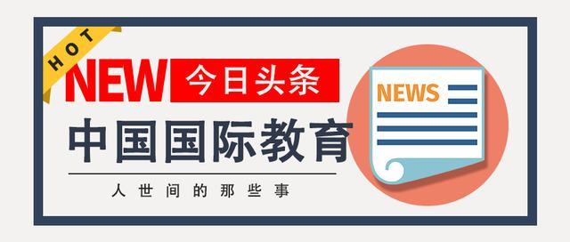 上海昨日新增境外输入8例,均为中国籍,在阿联酋工作,乘坐同一航班