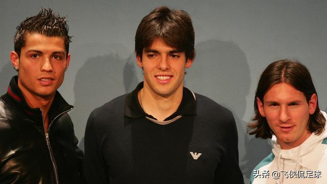 如果把卡卡的巅峰延长,他能从梅西c罗手中夺得几个金球奖?