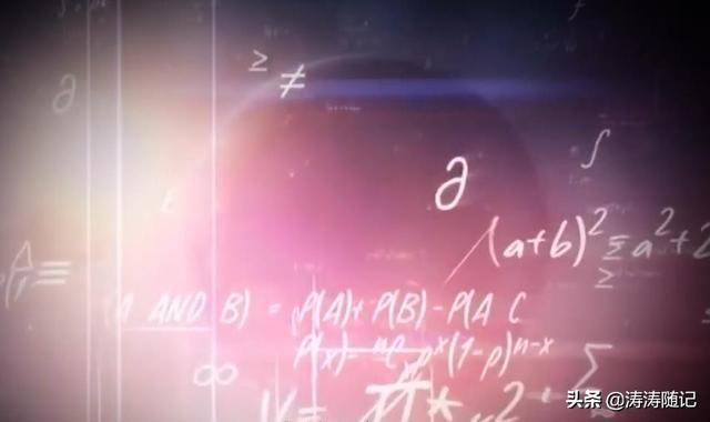 宇宙中第一个有生命意识的生命体,是怎样来的呢