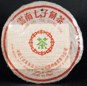 普洱茶的生产厂家与品牌有那一些?