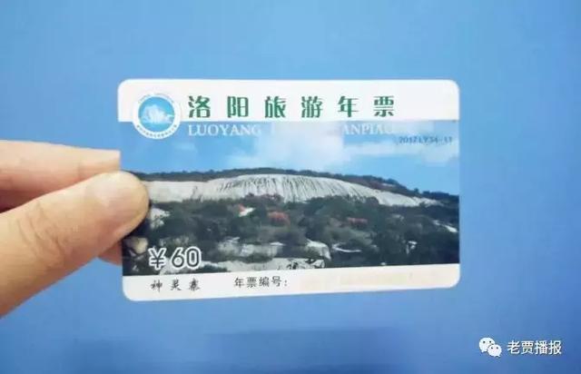 中国联通宽带查询号码
