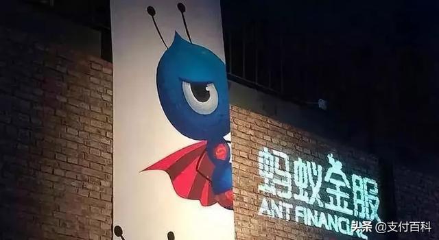 未来蚂蚁金服上市以后,未来会不会成为中国市值最大的公司?