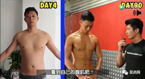 堅持減肥90天,身材會有什麼樣的變化?看完想馬上開始健身