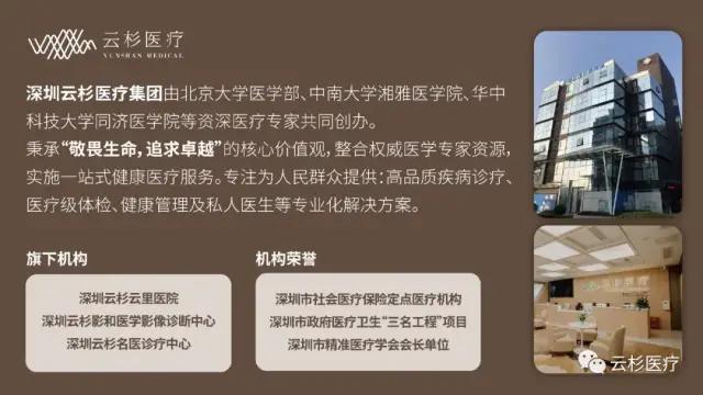 精湛医术铸华章,人文光芒卫健康—云杉医疗心内科专家刘文卫教授