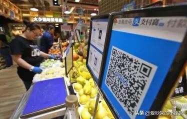 中国推进数字货币大规模测试,世界多国角逐激烈