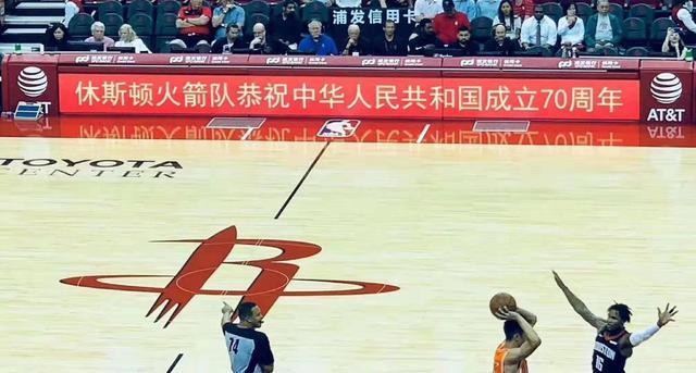 nba,火箭队主场球服为什么有中文