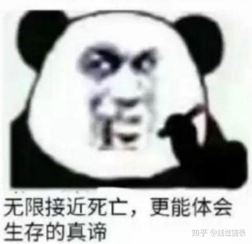 古代人也保护大熊猫吗