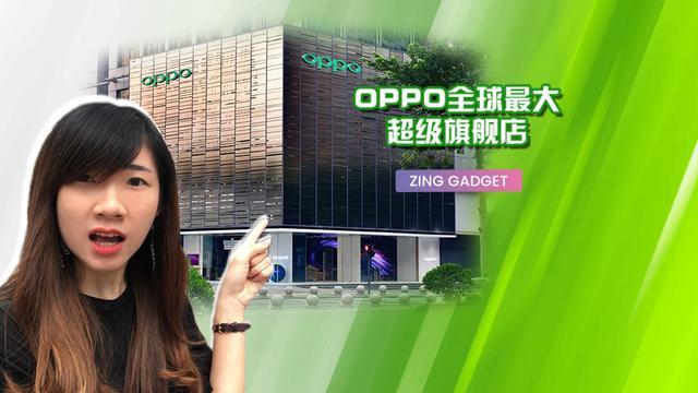 深圳华强北哪里有OPPO的售后服务点