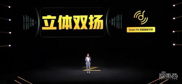"""""""买芯片送手机!""""天玑1000 Plus落地iQOO Z1,2198元起售"""