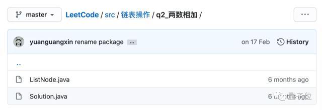 拿到腾讯字节快手offer后,他的LeetCode刷题经验GitHub获1300星