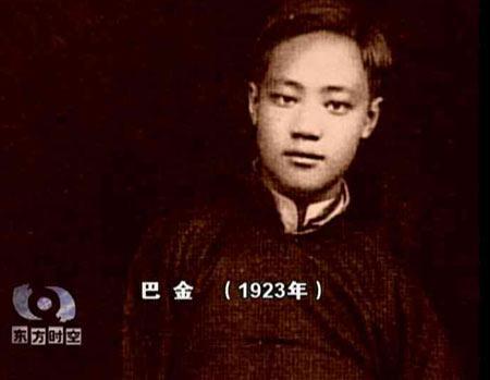 20世纪中国文学