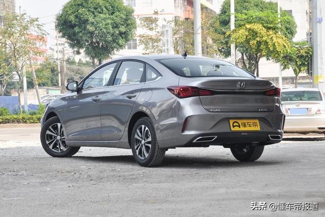 新车 | 长安逸动PLUS 1.4T自动锋尚型上市 售8.99万元