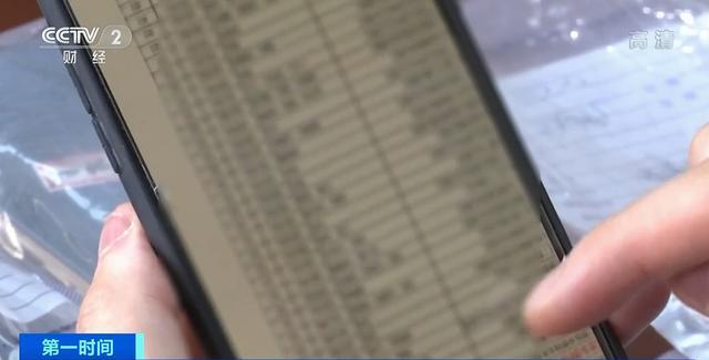 江苏无锡警方破获一起非法侵犯公民个人信息案涉案信息500多万条