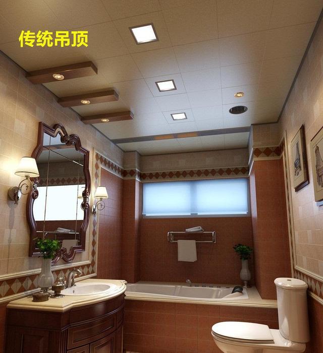 难怪国外都流行用穿孔板做卫生间吊顶,对比铝扣板,实用性强多了