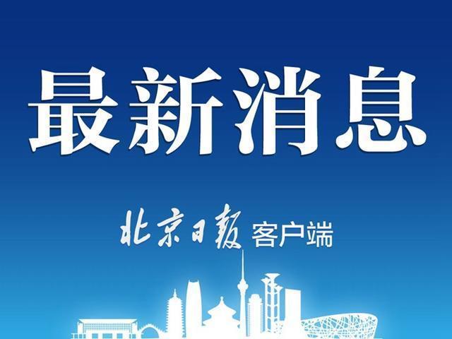 连续出现输入病例,上海严格闭环管理,启动相关航班熔断