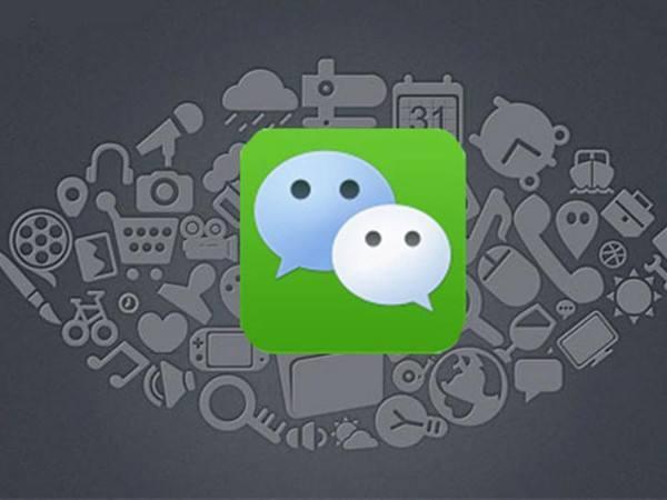 腾讯回应:微信不会被苹果下架,海外WeChat是另一个版本-第3张图片-IT新视野
