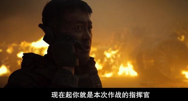 马东锡的温柔全在这里,2019韩国灾难电影压轴之作:《长白山》