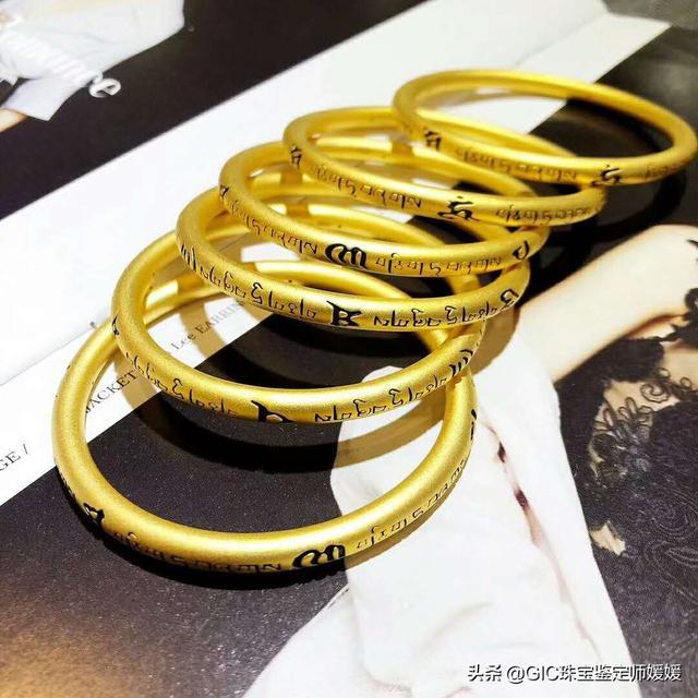 购买黄金首饰需要注意什么?