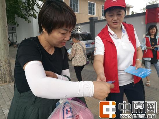 郑州市文明行为促进条例的体会作文500字