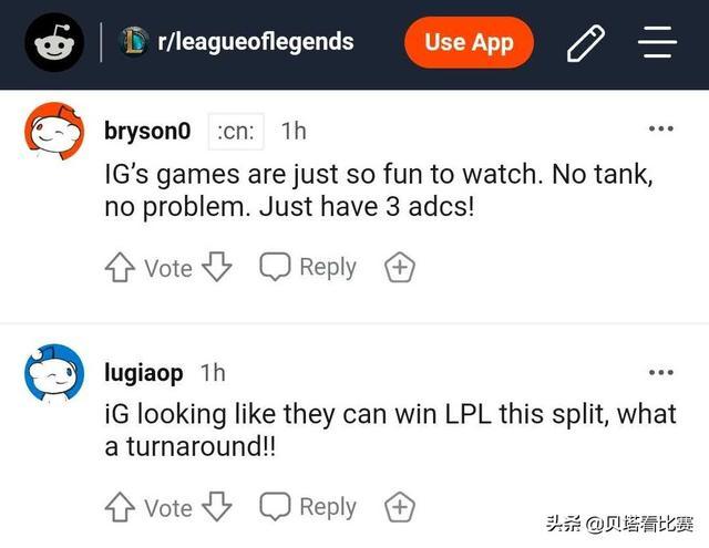 海外网友热议IG击败OMG:只要有Rookie和TS,IG永远是夺冠热门