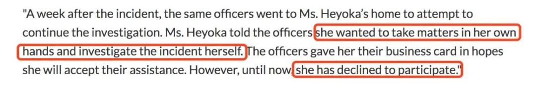 温哥华妹子被人当街划烂脸缝了40针!警方:她拒绝配合