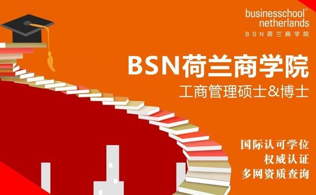 BSN研学丨解读全球领先智慧能源解决方案提供商正泰集团商业密码