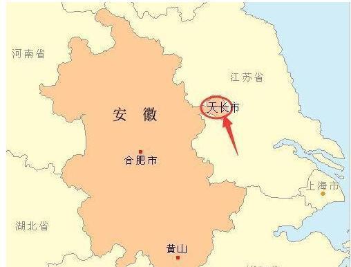 安徽省天长市有多少个县