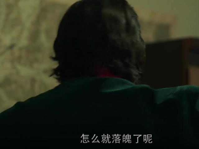 《盗墓笔记·重启》飘飘明明有修复文物的手艺,为何沦落洗剪吹?